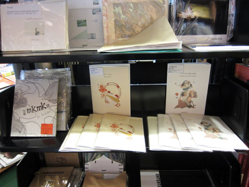 2013 NY ARTISTS\' BOOK FAIR Report3_St. Mark\'s Bookshop   _c0096440_6402913.jpg