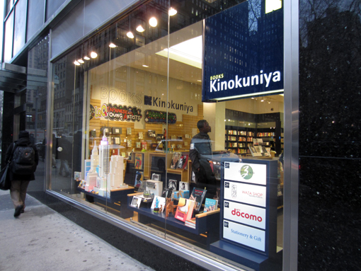 2013 NY ARTISTS\' BOOK FAIR Report1_KINOKUNIYA BOOK STORES_c0096440_643419.jpg