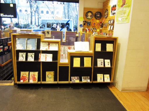 2013 NY ARTISTS\' BOOK FAIR Report1_KINOKUNIYA BOOK STORES_c0096440_671050.jpg