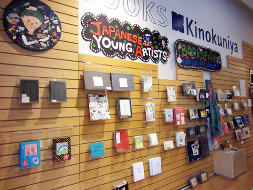 2013 NY ARTISTS\' BOOK FAIR Report1_KINOKUNIYA BOOK STORES_c0096440_67495.jpg