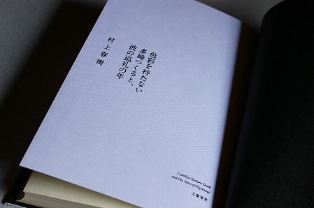 a0243143_1962837.jpg