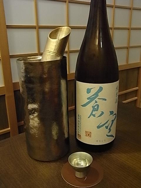 祇園にしかわ_b0145846_18225538.jpg
