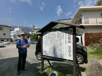 「川中島への道」第3回_f0019247_21183889.jpg