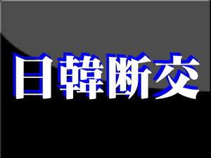 b0169850_22135991.jpg