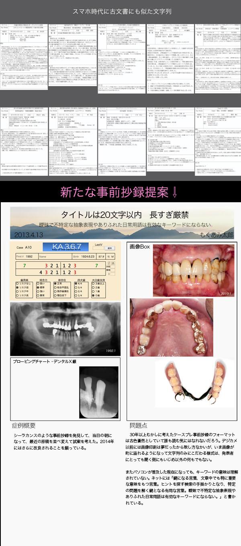 f0103459_95124.jpg