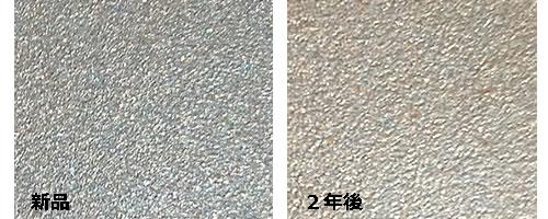 c0228673_1953931.jpg