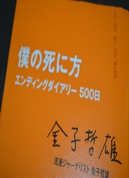 c0223879_6321099.jpg