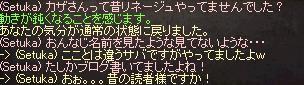 f0034588_415451.jpg