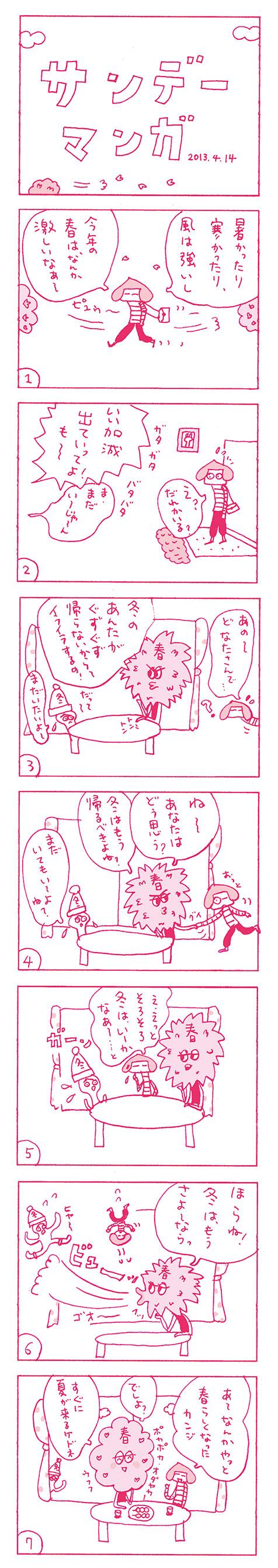 b0102193_2282199.jpg