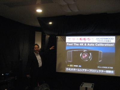 JVC視聴会☆大好評でした!!_c0113001_16201828.jpg