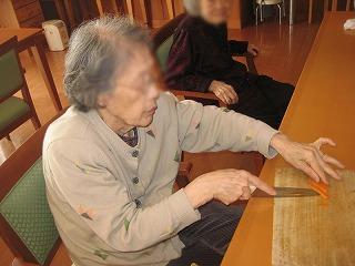 食事作り<アクティブライフ芦屋・グループホーム つつじ>_c0107602_135369.jpg