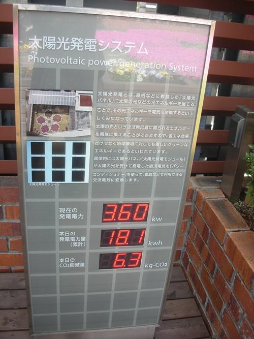 f0035506_20201437.jpg