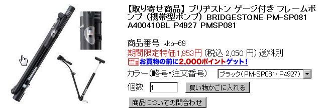 f0219810_12102556.jpg