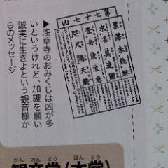 b0115215_10144160.jpg