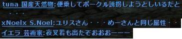 b0236120_1215145.jpg