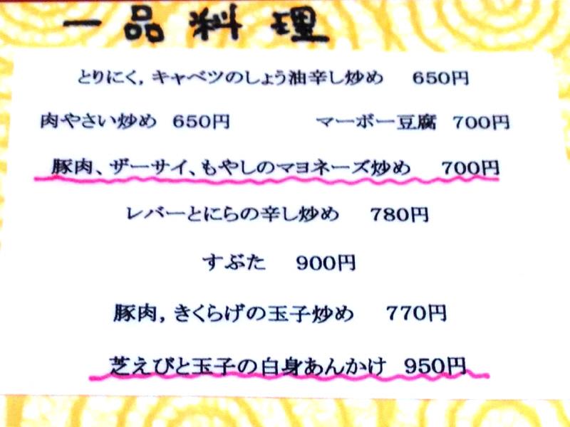 b0153224_2258997.jpg