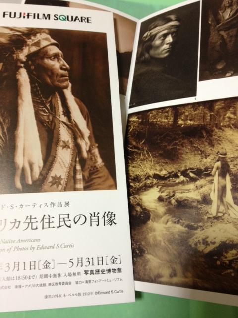 アメリカ先住民の肖像_a0258233_1625739.jpg