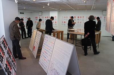 「FONT200展」開催中です!_f0171840_1831126.jpg
