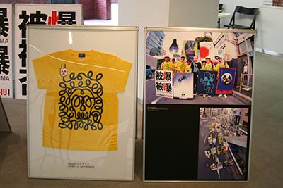 「FONT200展」開催中です!_f0171840_1834129.jpg