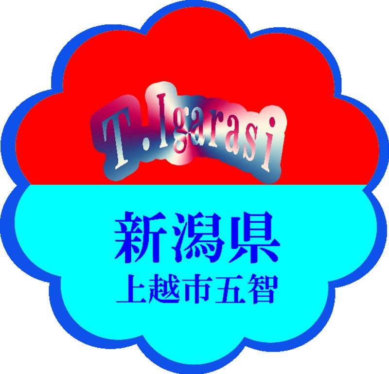 f0134441_835202.jpg