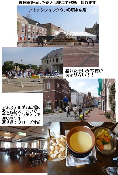 長崎とハウステンボスの旅 ④ ハウステンボス 後半_a0084343_14225892.jpg