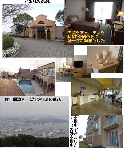 長崎とハウステンボスの旅 ④ ハウステンボス 後半_a0084343_14245857.jpg