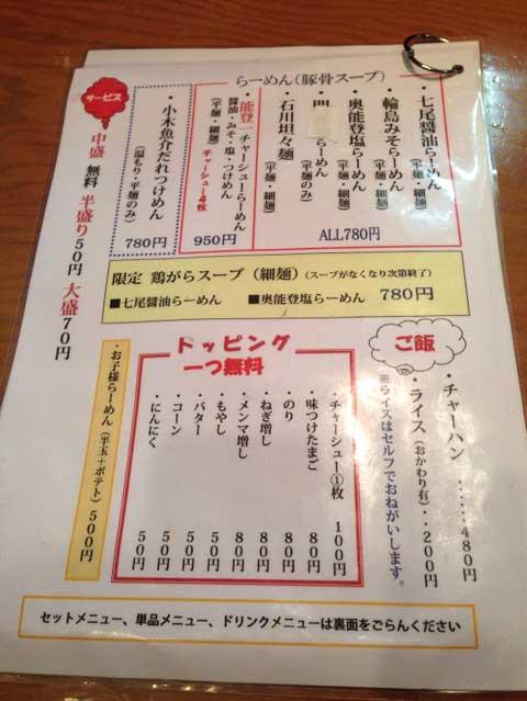 b0058548_10503660.jpg