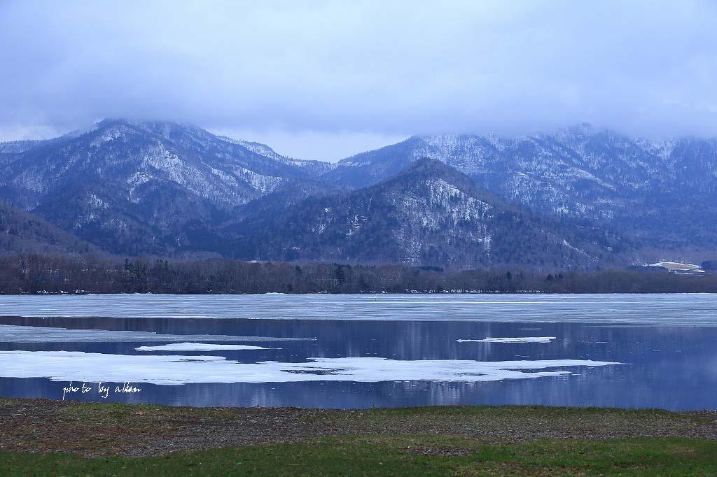 屈斜路湖の氷より~_a0039860_18422889.jpg