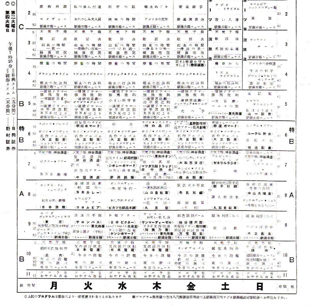 b0191160_19736.jpg