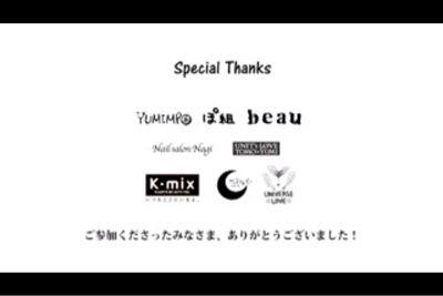 2/9,10に 浜松市鴨江別館で主催したガーリーフェス動画が完成しました!!_f0223361_11333521.jpg