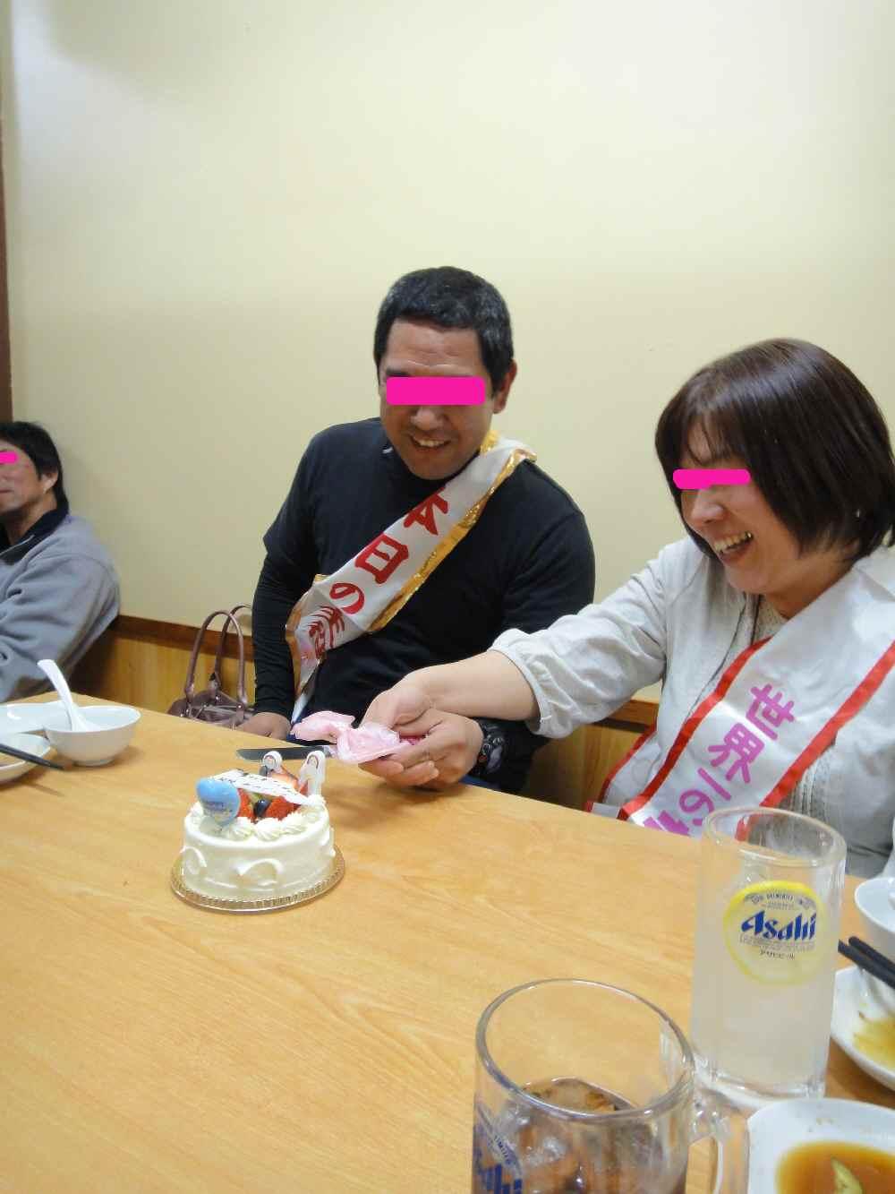 さっちゃん&金さん祝宴会_c0150273_2382073.jpg
