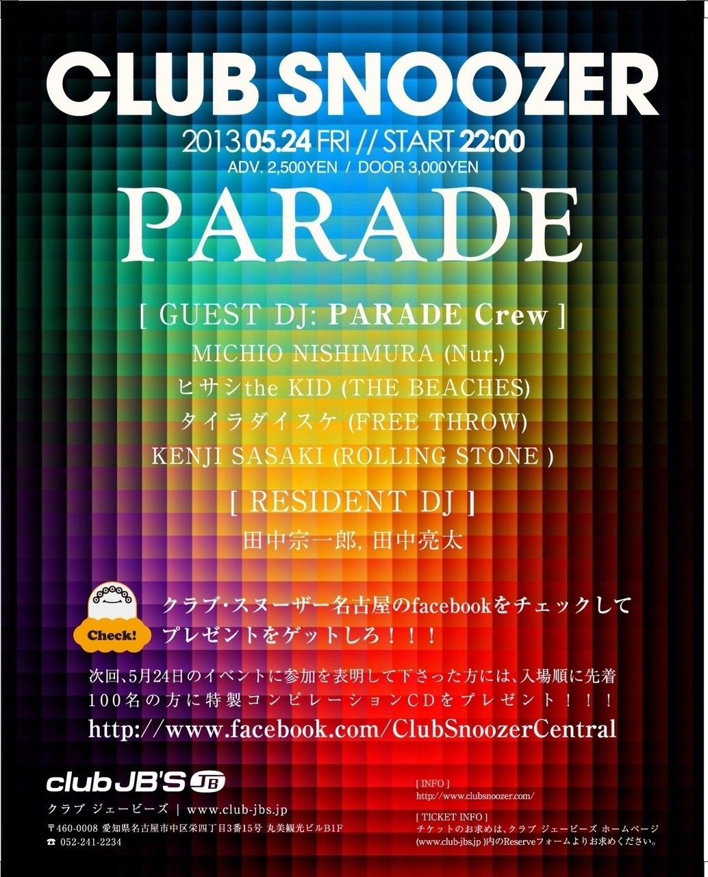 5/24 (FRI) 「CLUB SNOOZER meets Parade」 @名古屋 CLUB JB'S_e0153779_101118.jpg