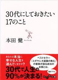 d0084580_204063.jpg