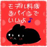 d0247281_16583946.jpg