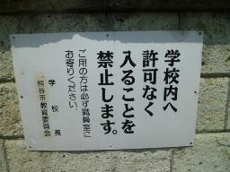 妻沼聖天様&えんむ様②_e0290193_21412679.jpg