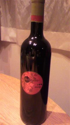 ワインを呑む。_d0096499_1743523.jpg