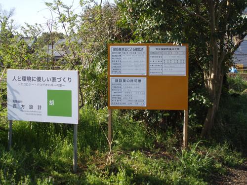 Q1住宅X-3寒川:地業_e0054299_13482924.jpg