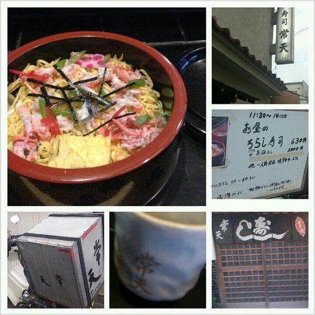 寿司 常天_e0115904_7291657.jpg