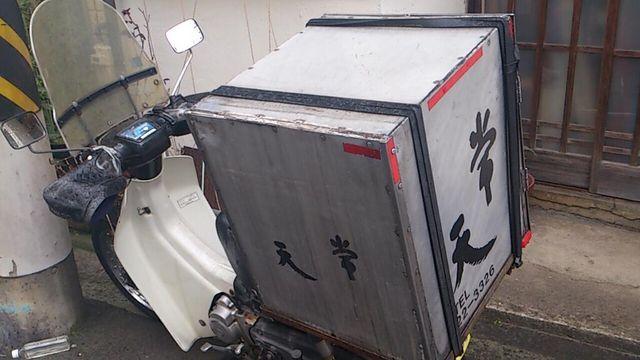 寿司 常天_e0115904_741988.jpg
