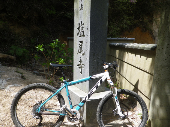 2013.04.16(火) MTB縦走_a0062810_17154265.jpg