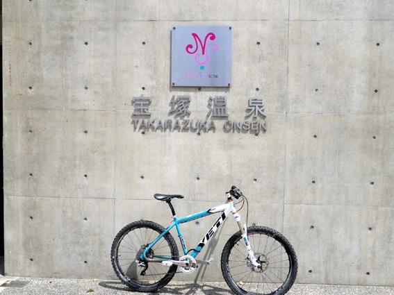 2013.04.16(火) MTB縦走_a0062810_1720164.jpg