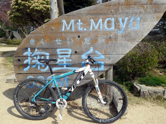 2013.04.16(火) MTB縦走_a0062810_176508.jpg