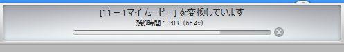 d0048312_208269.jpg