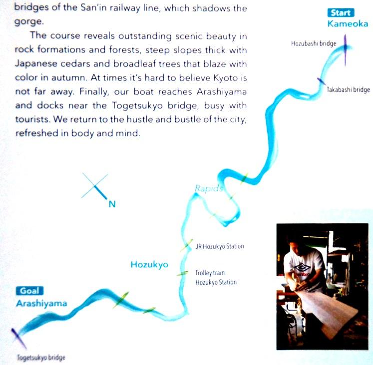 「家庭画報 INTERNATIONAL EDITION 10th Anniversary The Best of Kyoto」に芽ぶきさんの挿画_f0006713_22222633.jpg