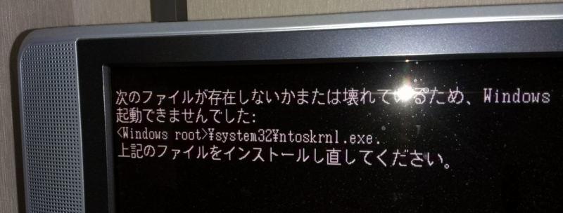 パソコン弄りのお遊び_f0051915_184650100.jpg