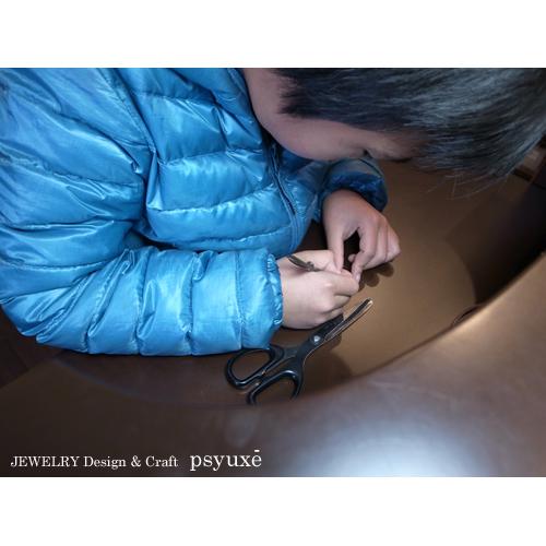 9歳の男の子が手づくりしたシルバーのストラップ_e0131432_10135866.jpg
