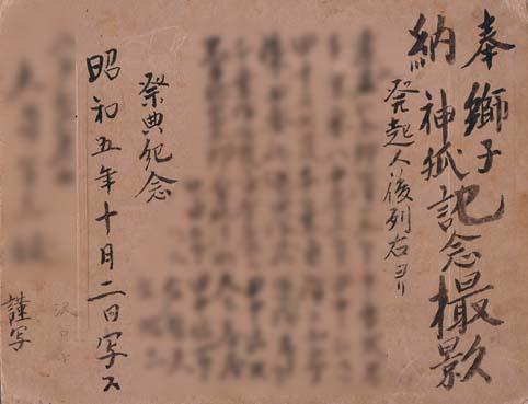 カバさん歩        kaba3.exblog.jp