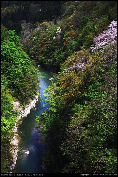 栗駒山麓・小安峡温泉周辺の案内 _c0176838_11382451.jpg