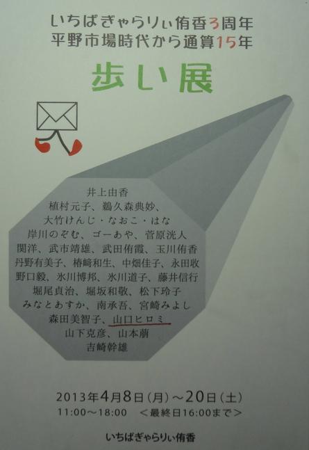 f0040342_22997.jpg