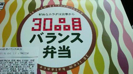 空弁〜_d0051146_1129484.jpg